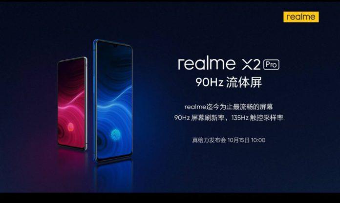 realme x2 pro старт продаж в Европе - гроза Xiaomi