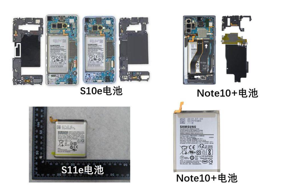 Samsung Galaxy S11e и ее аккумулятор