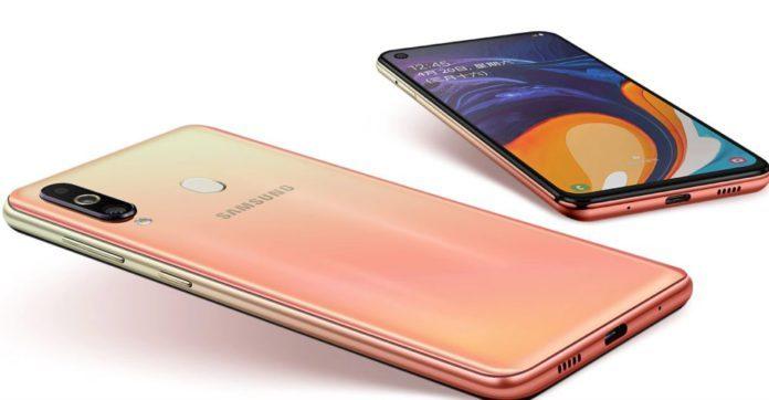 Samsung Galaxy M40, Анонс M40s или M50