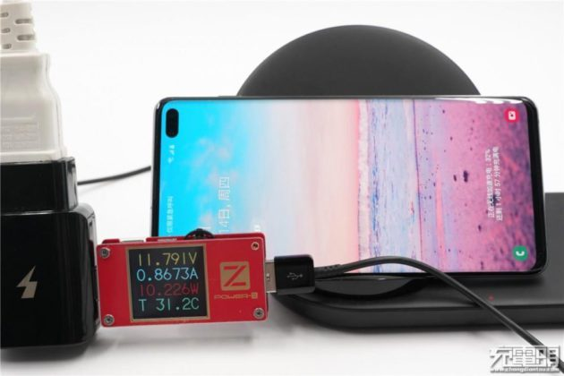 Samsung S10 Plus - беспроводная зарядка