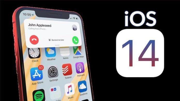 в iOS 14 исправят подход к тестированию
