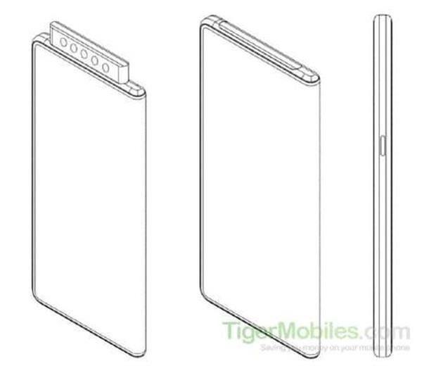 Патент на новый складной смартфон Xiaomi