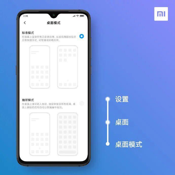 MIUI 11 и поиск по приложениям