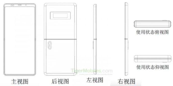 Патент на складной смартфон Xiaomi