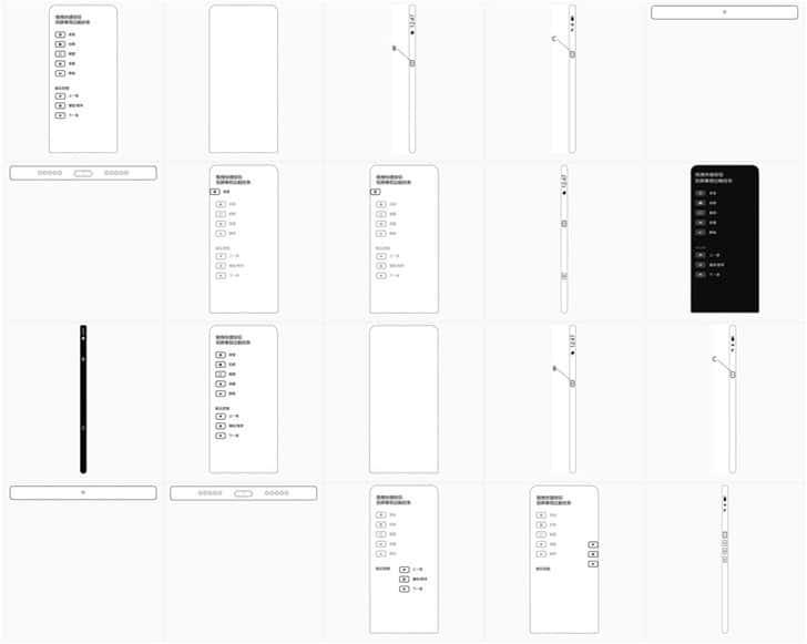 чертежи патента MIUI 12-1