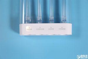 Mijia Electric Flusher