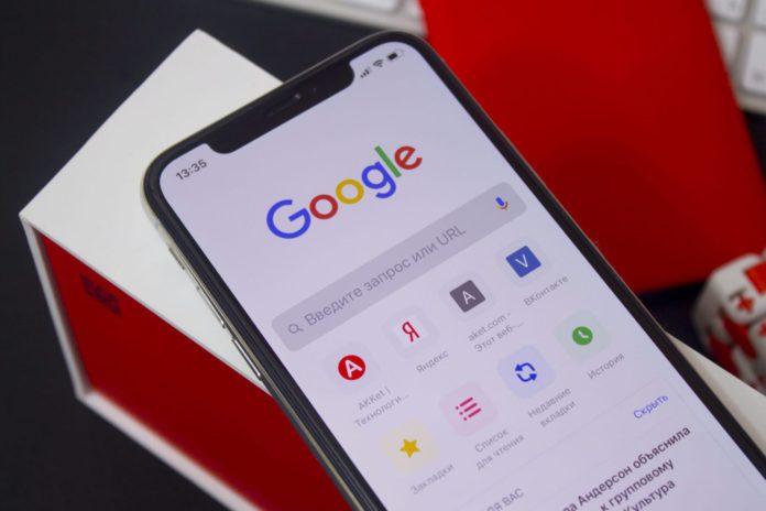 Мобильный браузер Chrome 79-версии люто глючит