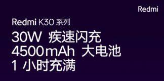 Redmi K30 5G - про автономность