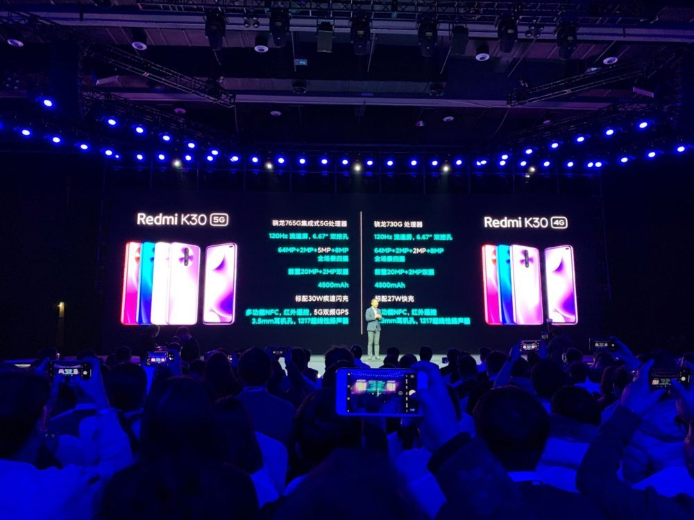 Отличие 4G от 5G-версии