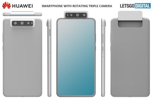 Рендер Huawei P Smart Z 2020 с выезжающим трехкамерным модулем
