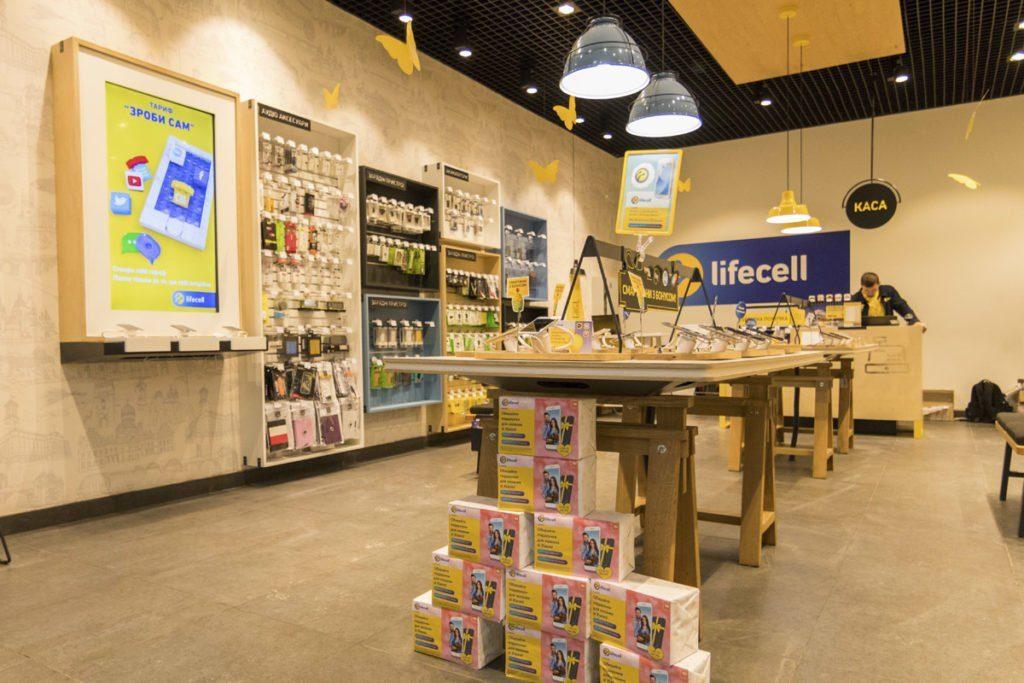Тариф от Lifecell стал одним из самых бюджетных