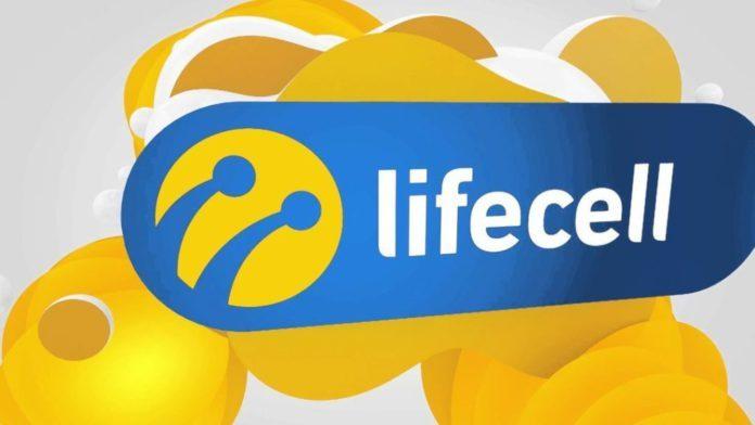 Тариф от Lifecell стал одним из самых бюджетных1