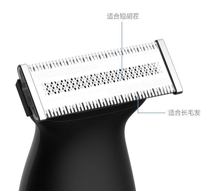 Универсальная электробритва Xiaomi