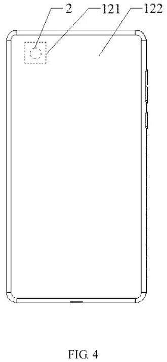 Xiaomi - новый патент