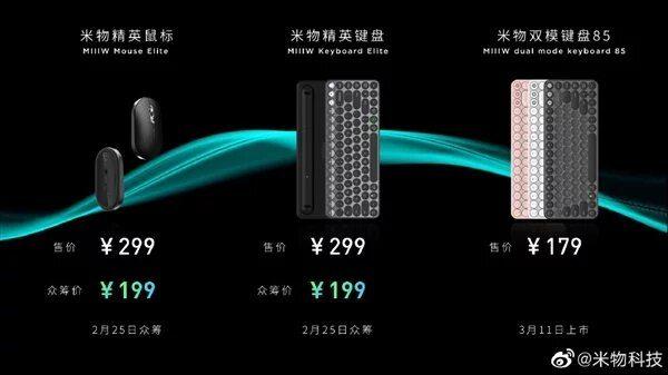Xiaomi Miiw клавиатура и мышка