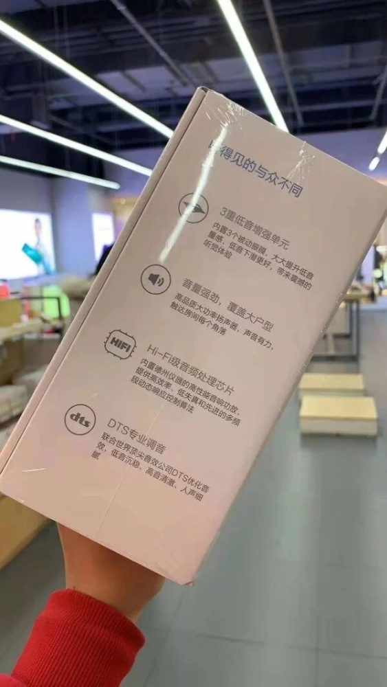 Xiaomi Smart Display Pro 8