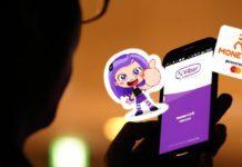 в Украине запустили перевод денежных средст в Viber через Moneytou