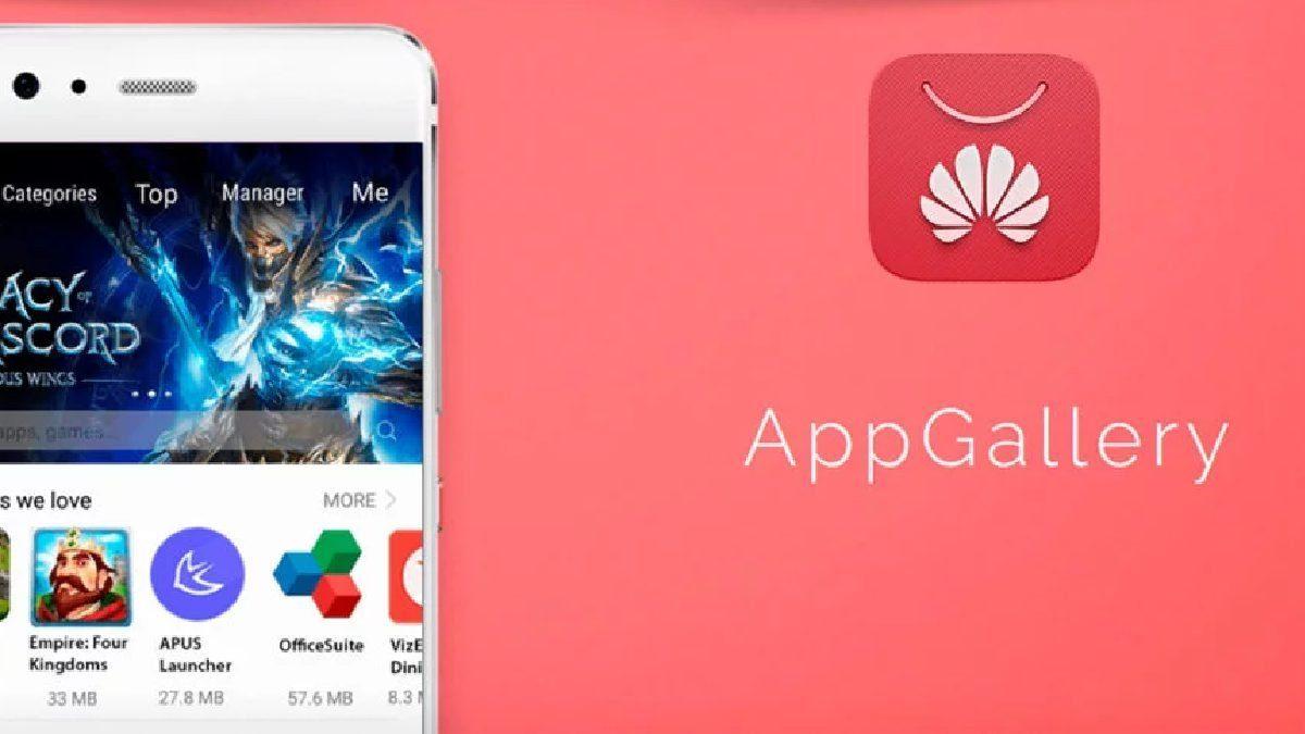 App Gallery – типа Play Market, только от Huawei