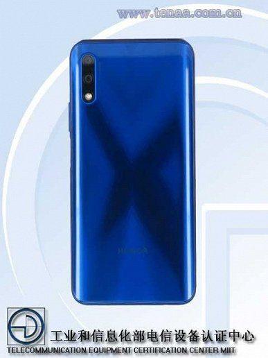 Honor готовит к выпуску бюджетный смартфон с тончайшими рамками 1