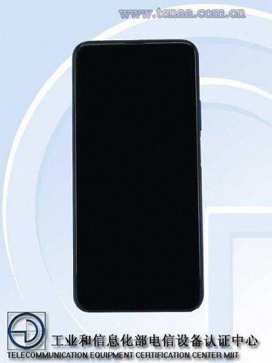 Honor готовит к выпуску бюджетный смартфон с тончайшими рамками