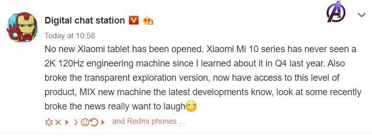 Информация про Mi 10 Explorer Edition и Mi Pad