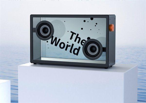 Morror Art Transparent Speaker