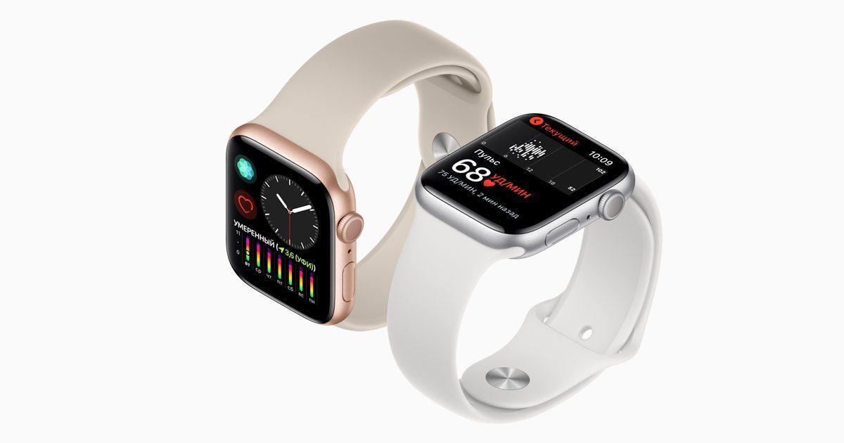 На Apple подали иск за кражу технологий, которые они применили в умных часах Apple Watch 4 и 5 серии