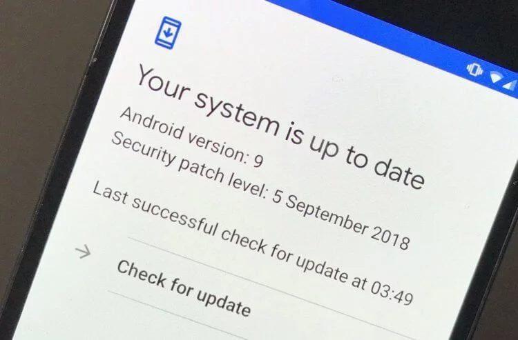 Насколько важны обновления безопасности OS Android