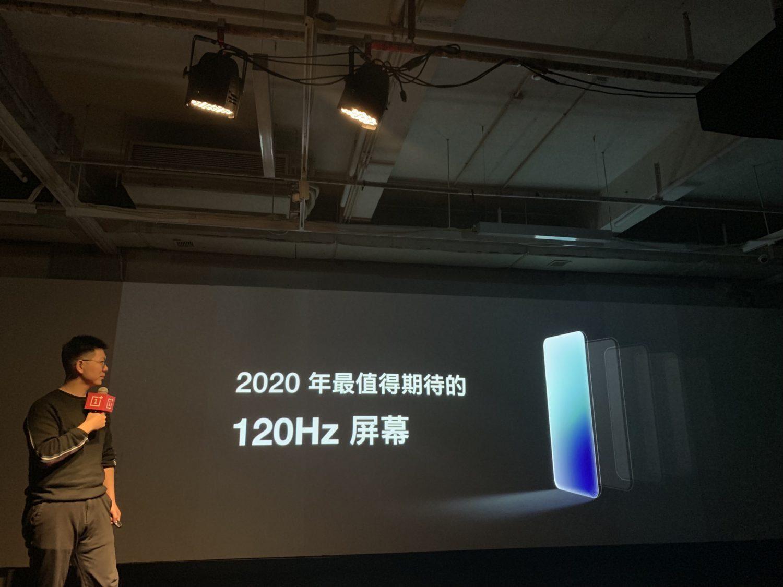 Особенности дисплея для OnePlus 8