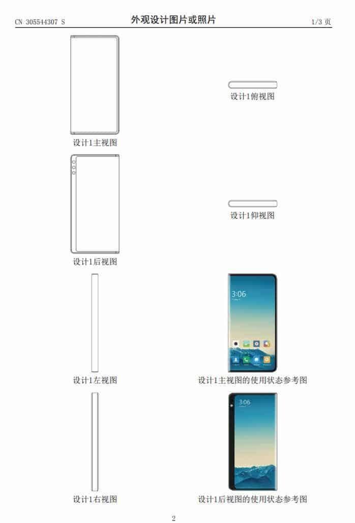 патентные чертежи смартфона с обволакивающим экраном от Xiaomi