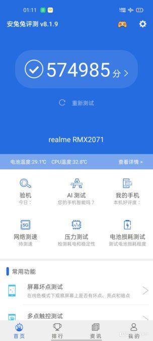 Realme RMX2017 в AnTuTu
