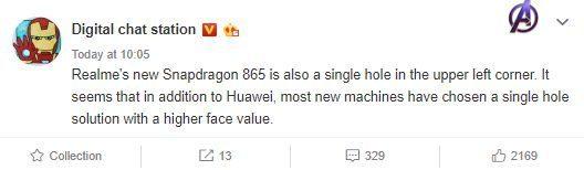 Realme X50 Pro информация от китайского источника