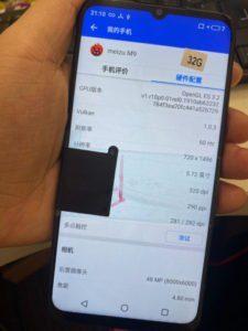 Реальные фотографии прототипа Meizu M9 попали в сеть - фронтальная сторона