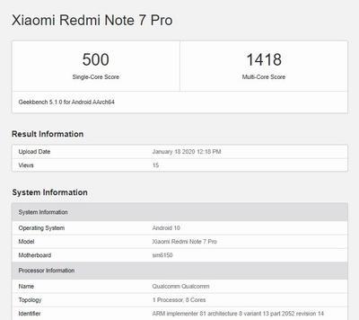 Redmi Note 7 Pro на Android 10 тестируют в Geekbench