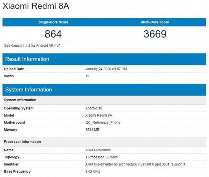результаты тестов Redmi 8A в Geekbench - Android 10 поступит на него совсем скоро