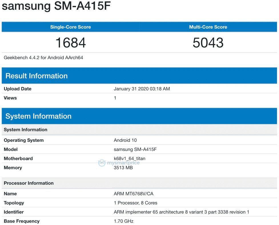 Samsung Galaxy A41 в Geekbench
