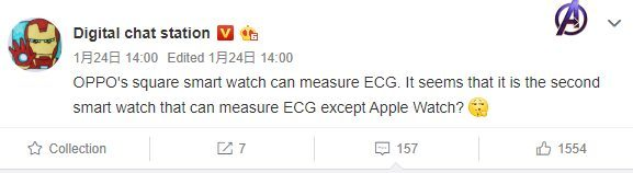 Сообщение инсайдера о внедрении ЭКГ в смарт-часы Oppo