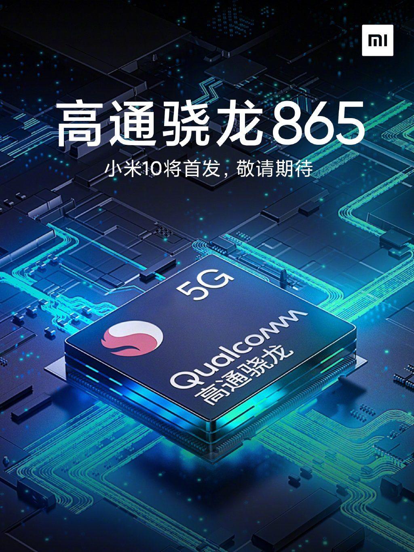 Информация Xiaomi Mi 10
