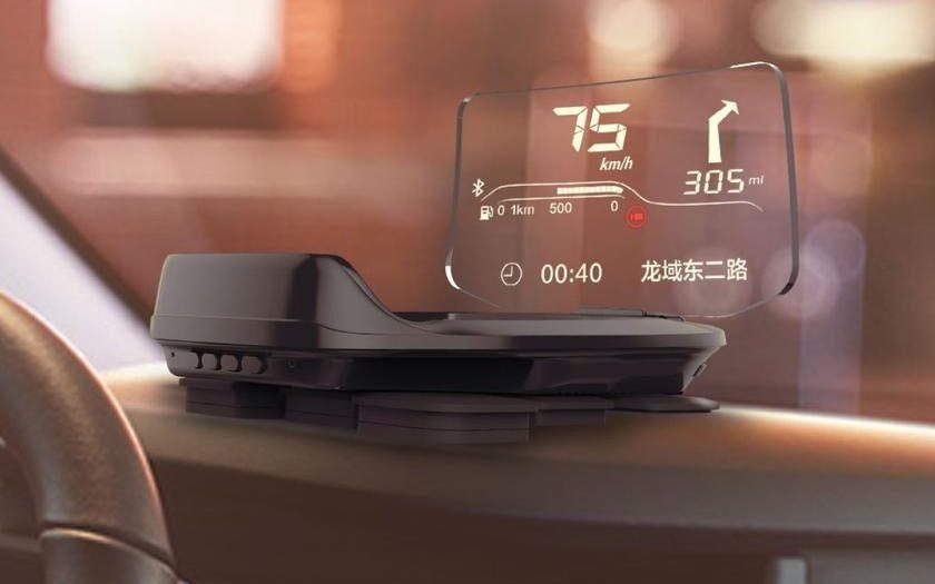 Xiaomi выпустила проектор на лобовое стекло Car Robot Smart HUD
