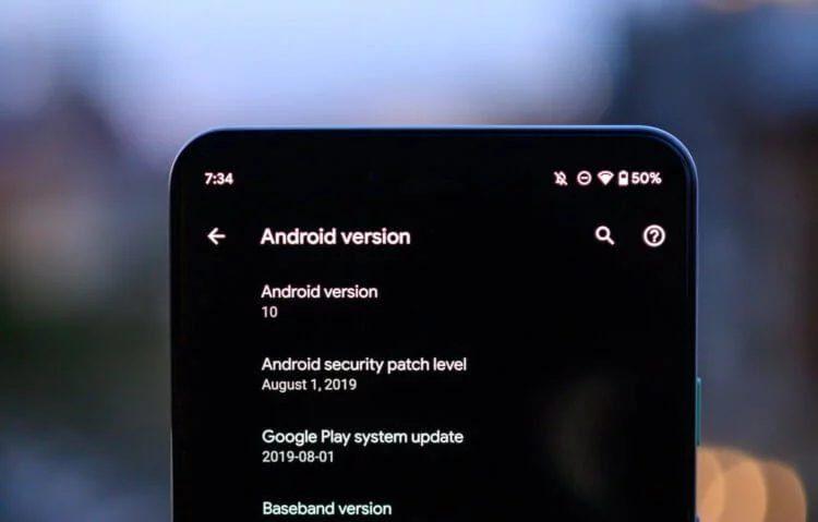 Январское обновление безопасности на смартфоны Android доступно сейчас, но не всем