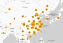 «Радар» вспышек эпидемии коронавируса внедрили в MIUI 11