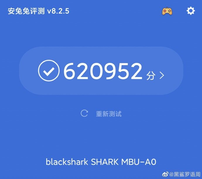 BlackShark 3 Pro в Antutu