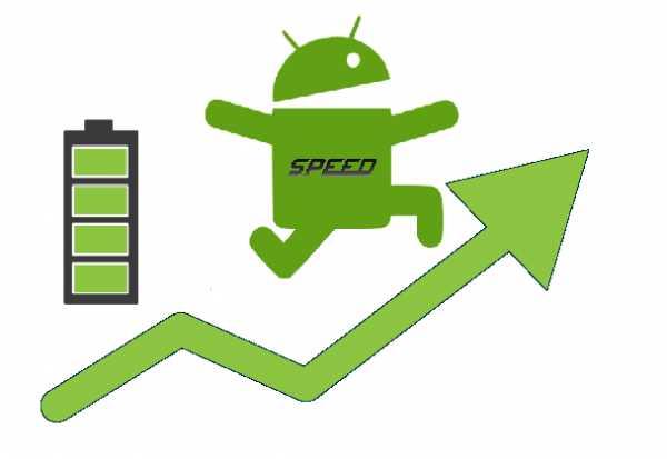 Как ускорить смартфон простыми, но практичными способами