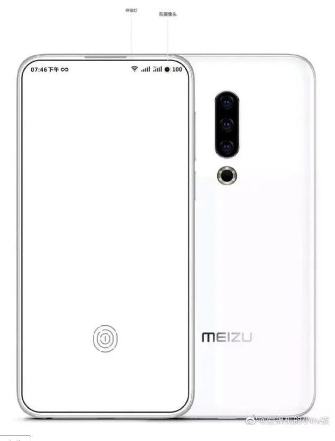 Камеры Meizu 17 - три сенсора основного блока и миниатюрное отверстие под селфи-камеру