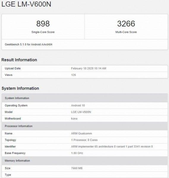 LG V60 ThinQ в тесте Geekbench