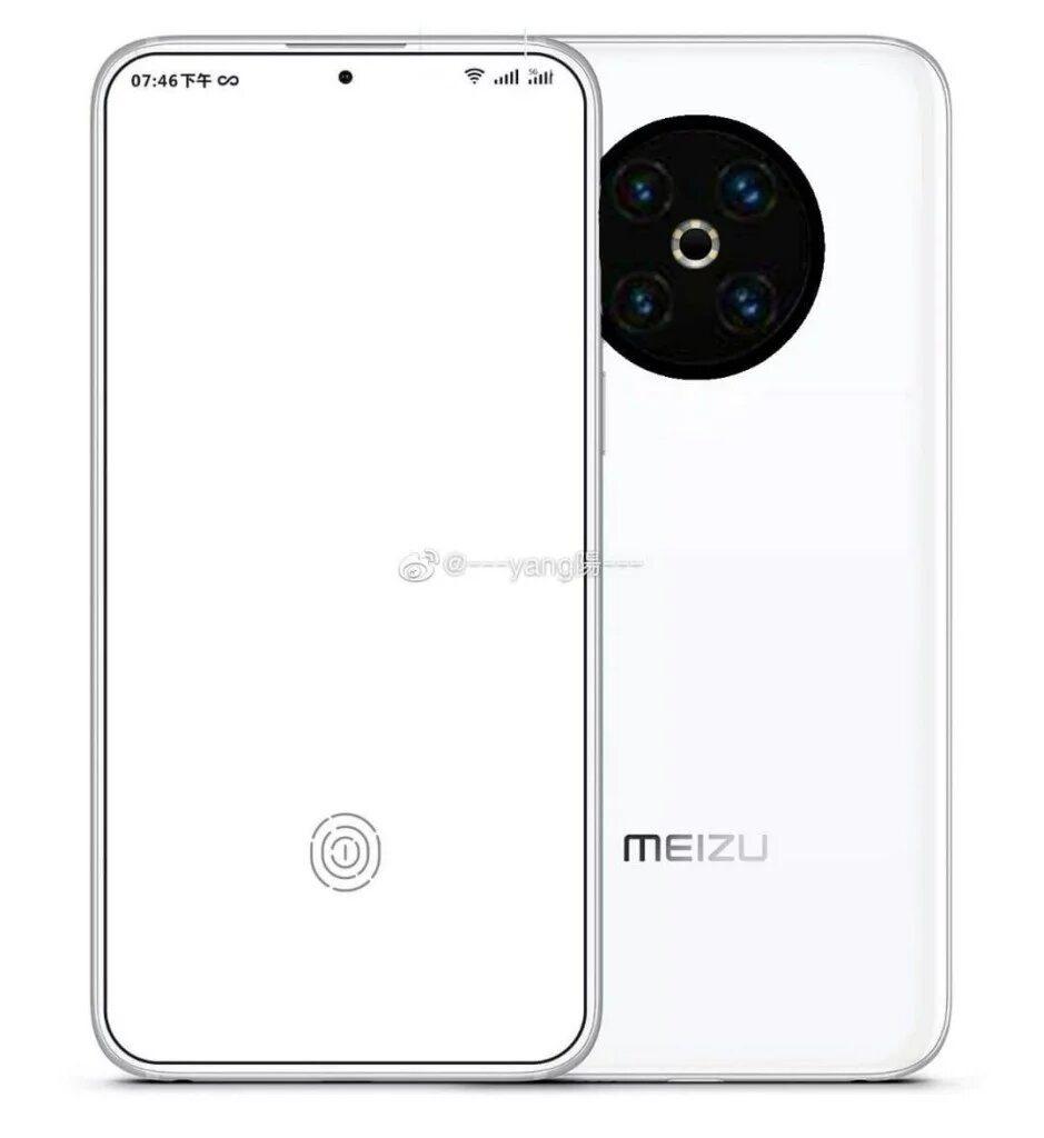 Meizu 17 в белом цвете