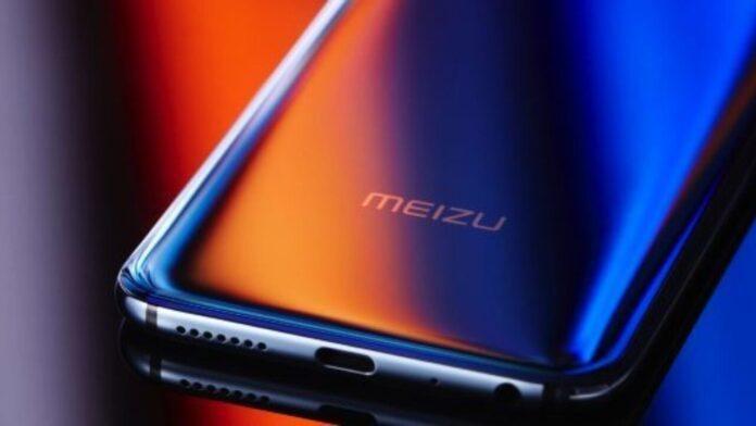 Патентное изображение камер смартфона Meizu 17