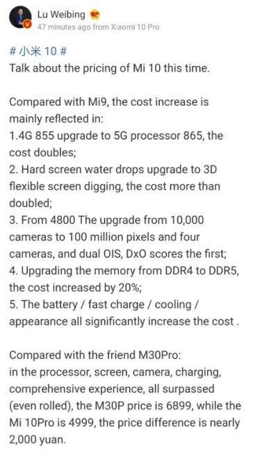 Пост главы Xiaomi по поводу стоимости Mi 10