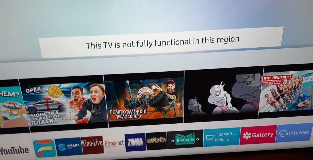 Сообщение Samsung о блокировке Smart-TV