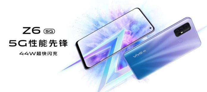 Состоялся анонс Vivo Z6 5G